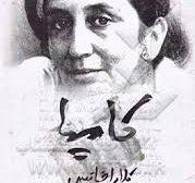 کلارا خانس- برگردان از محسن عمادی