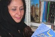 میهمان در شهر فریبا حاجدایی