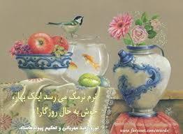 لیودمیلا یانوا .آثار ترجمه شده  زبان فارسی به زبان بلغاری