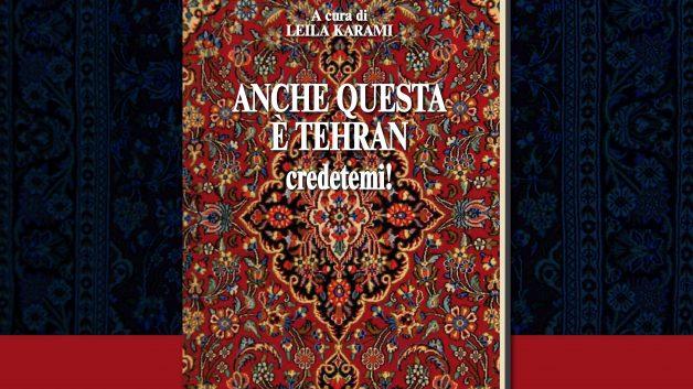 ترجمه چهارده  داستان از نویسندگان ایران در ایتالیا. لیلا کرمی