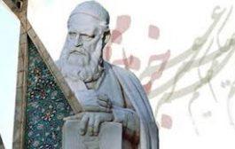 عمر خیام. فردا که از این دیر فنا درگذریم.... با هفت هزار سالگان سر به سریم»