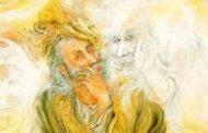 و گفت: علامت آنکه حق او را دوست دارد آن است که سه خصلت بدو دهد. سخاوتی چون سخاوت دریا، شفقتی چون شفقت آفتاب و تواضعی چون تواضع زمین... بایزید بسطامی