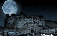 قصه ی قلعه ادینبورو