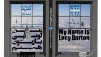 من لوسی بارتون هستم اثری از الیزابت استروت، برنده جایزه پولیتزر است که از سوی انتشارات کوله پشتی در اختیار علاقه مندان قرار گرفته است.