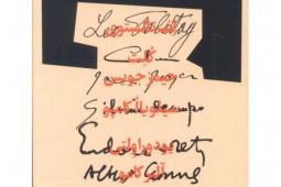مجموعه داستان «بیا با هم در ایرلند برقصیم» ترجمه محبوبه مهاجر از سوی انتشارات فرهنگ جاوید منتشر شد.