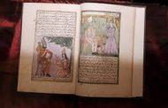 مرزبان نامه یادگاری از ایران عهد ساسانی