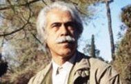 ما شرقیان هماره سرودی سروده ایم / منصور اوجی / تسلیت به جامعه ادبی ایران