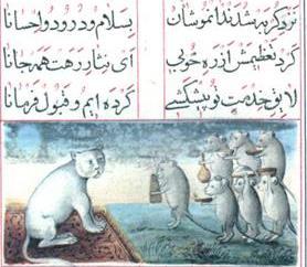 .«موش و گربه» ها بروايت دستنويس هاي کهن